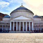 Prestito Banco di Napoli: esiste?