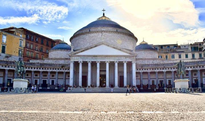 Prestito Banco di Napoli